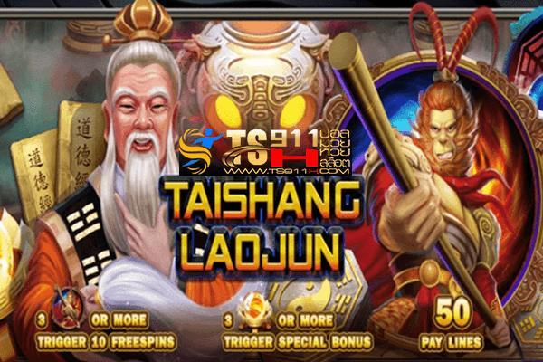 TaiShang Laojun เล่นสล็อตออนไลน์